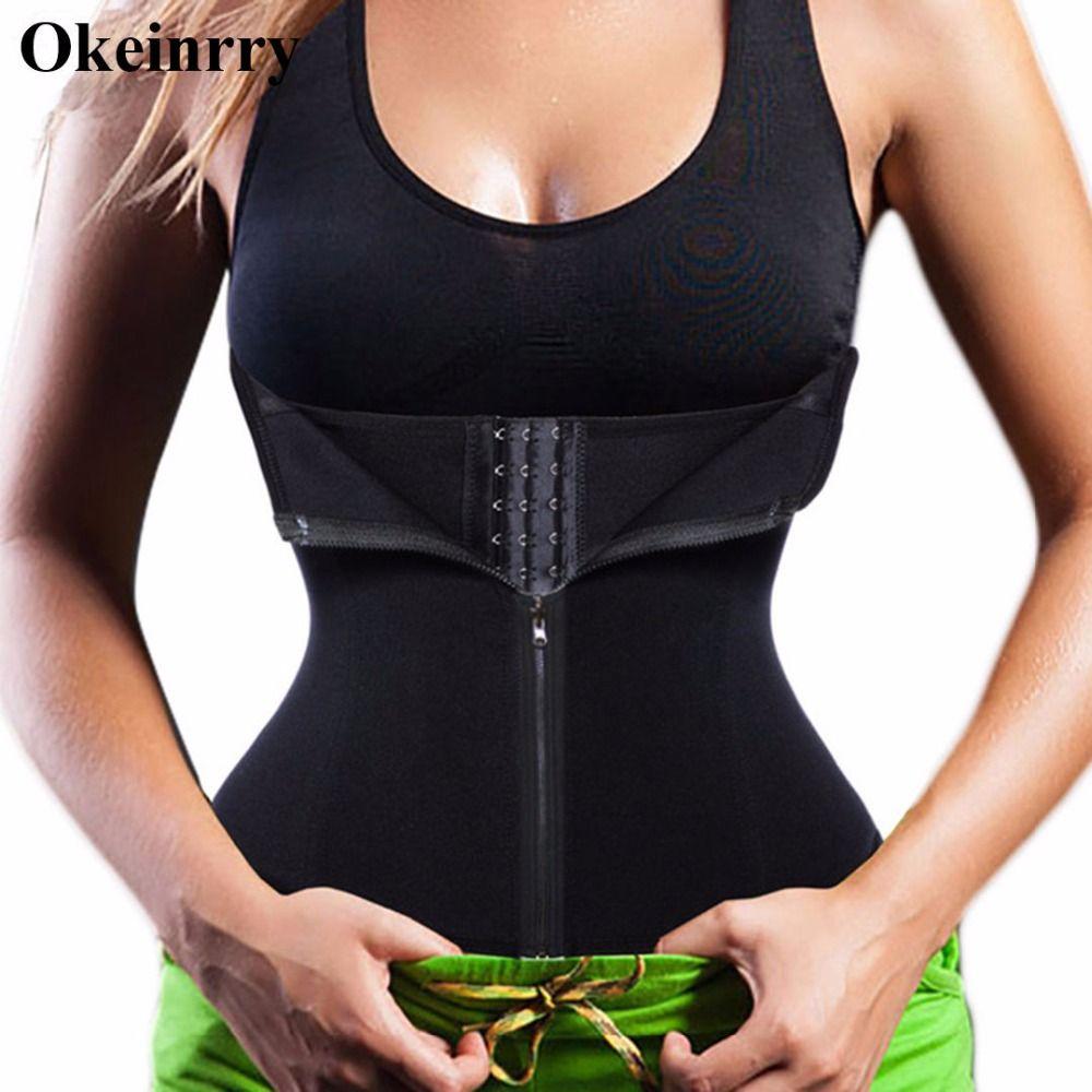 5360703a272 Aliexpress.com   Buy S 5XL 2017 2 layer plus size big women sweat enhancing waist  cincher corset waist trainer sauna suit vest hot shaper body E106 from ...