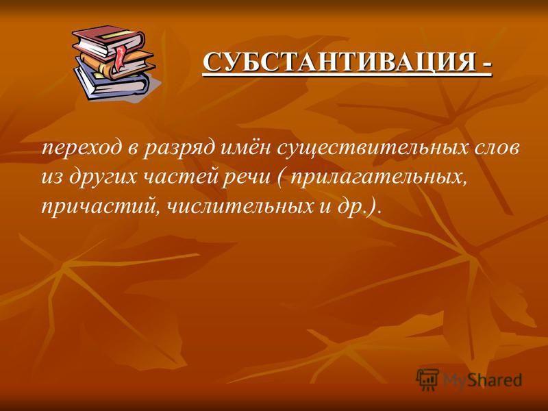 Конспект урока в 1 классе по фгос по русскому языку тема сочетания ча чу ши
