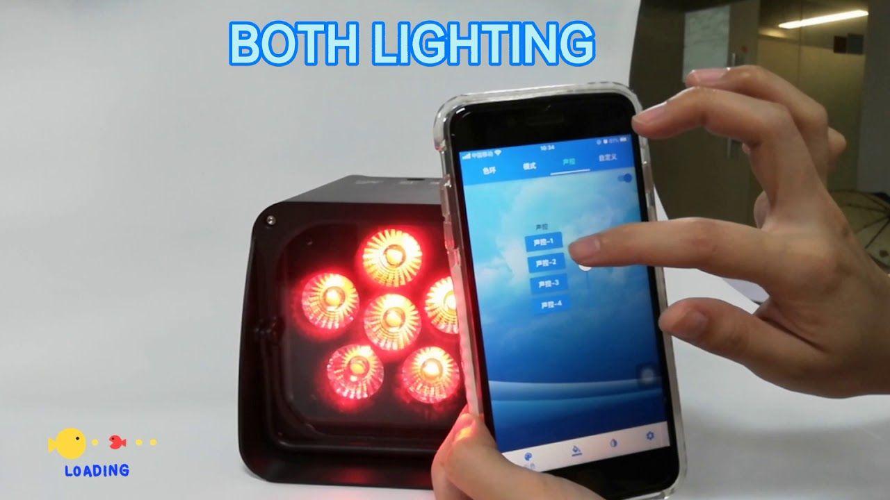 Wireless Uplighting Wifi Control ---- IOS APP