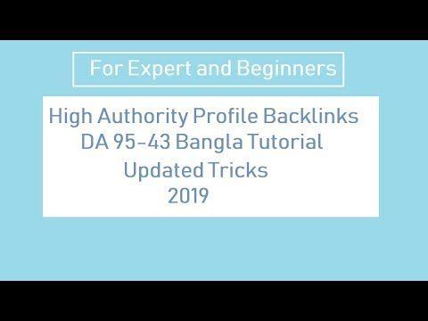 High Authority Profile Backlinks Tricks and Tips Bangla Tutorial