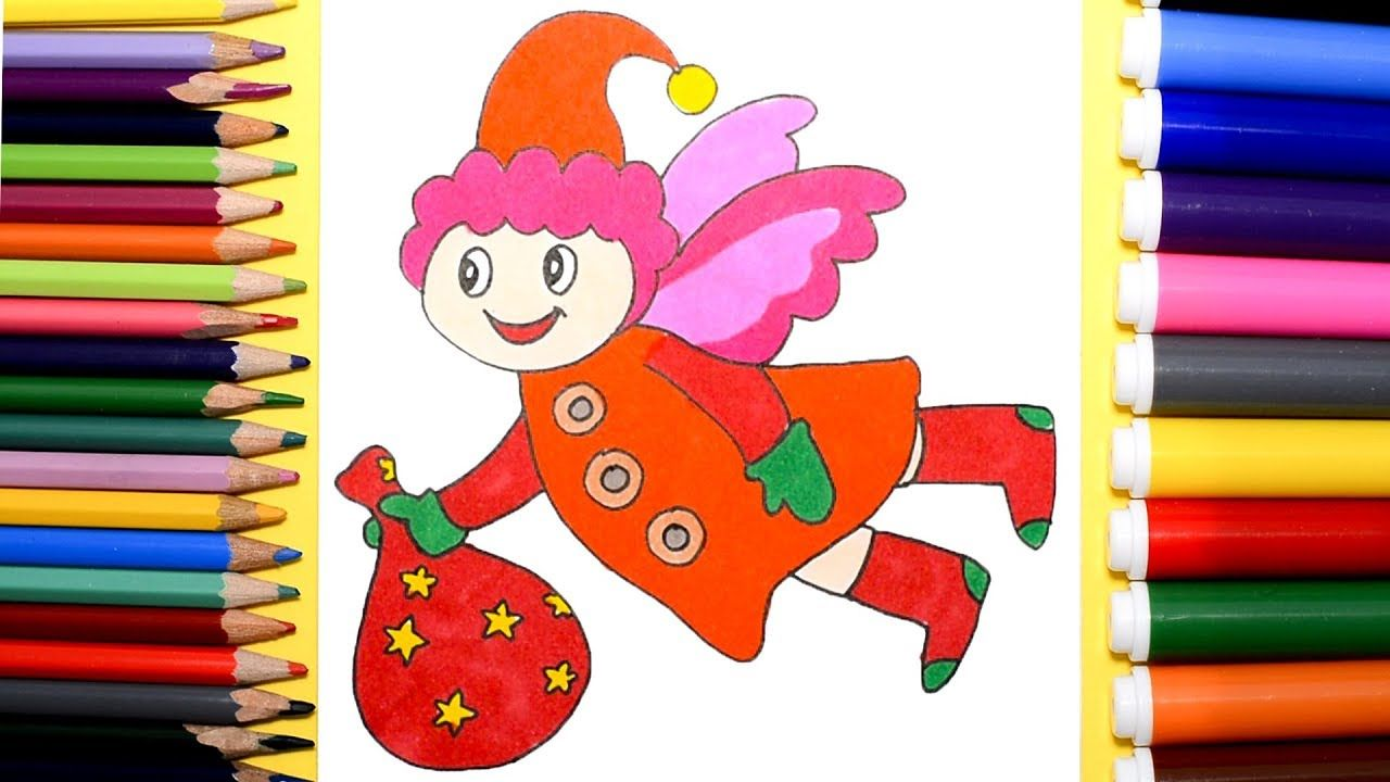 how to draw a cartoon christmas elf drawing easy and cute elf - How To Draw A Christmas Elf