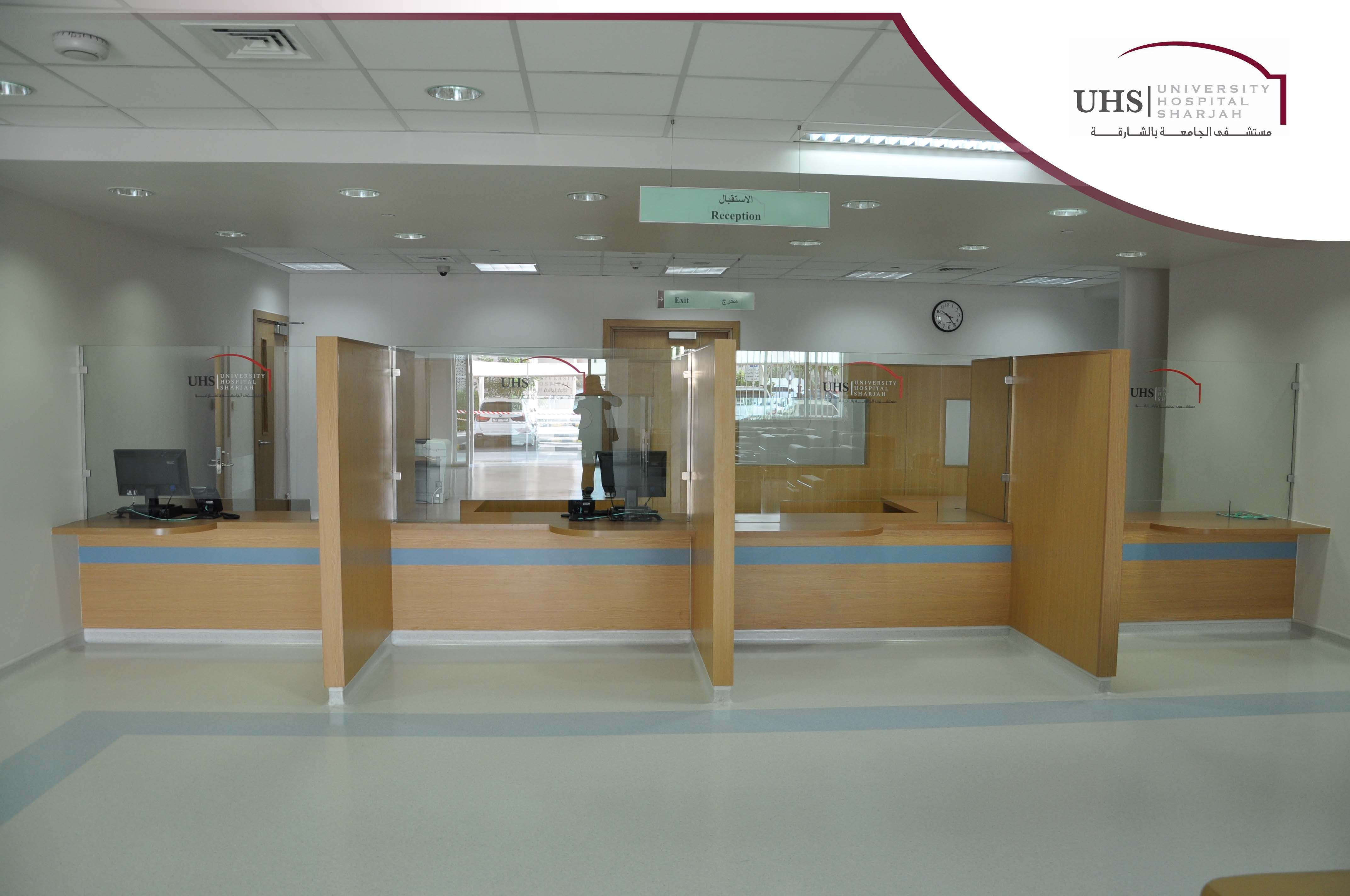 University Hospital Sharjah Has Completed Significant Improvement