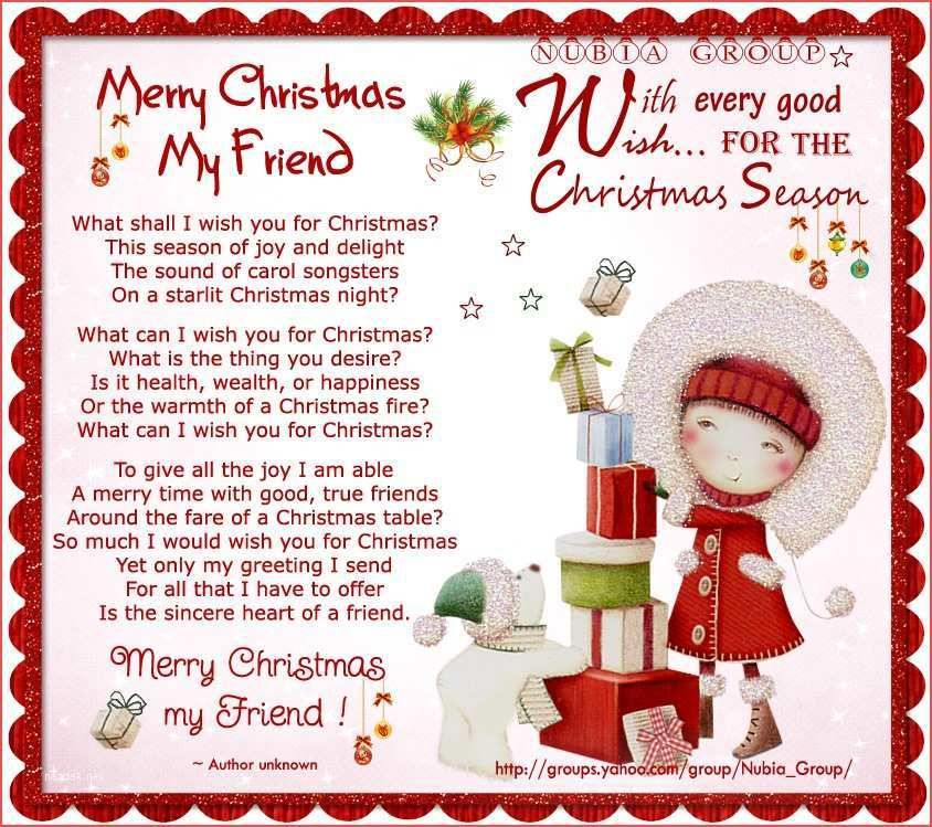 Image Result For Nubia Group Christmas Merry Christmas Quotes Christmas Wishes Quotes Merry Christmas Quotes Friends