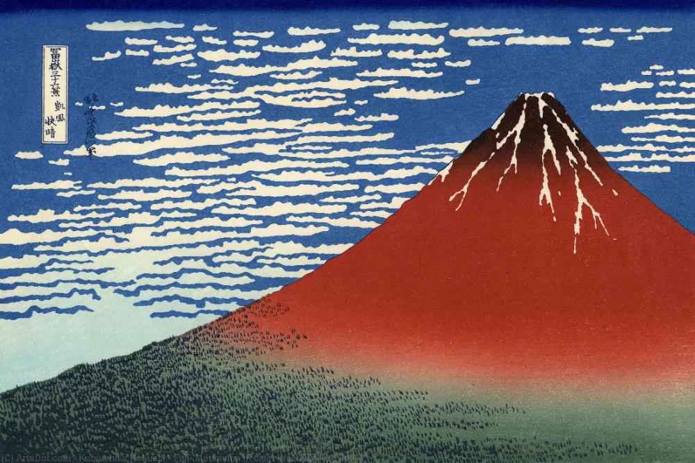 Stili e forme di pittura giapponese... 9636af9fd87c2cb9c60e9099a1514b75