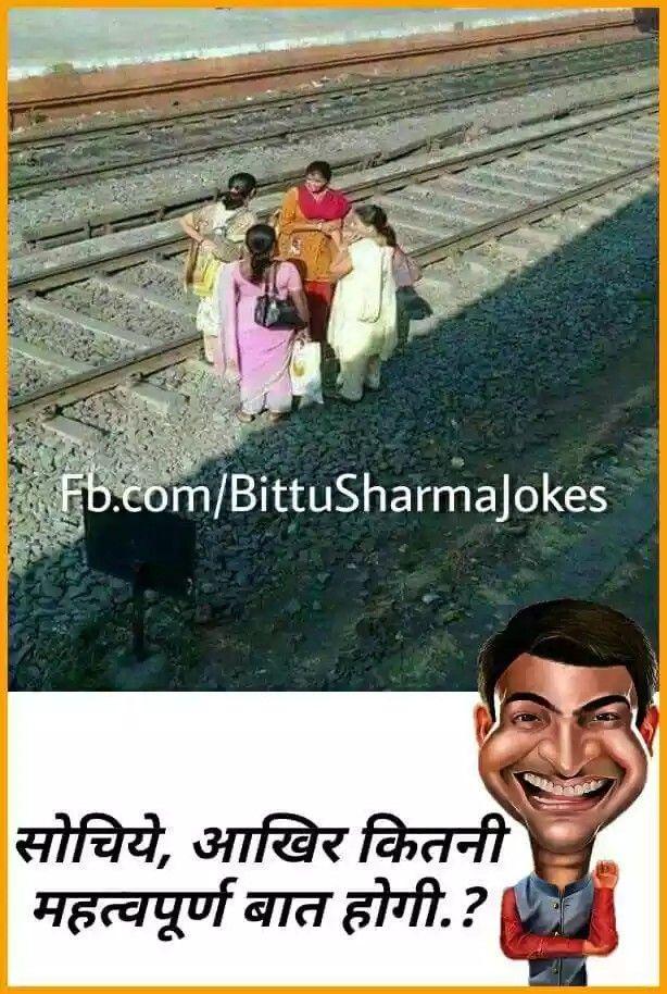 Pin By Tanu Pagal On Fun2ushhh Best Funny Jokes Funny English Jokes Some Funny Jokes