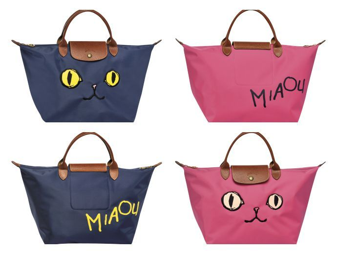 longchamps le pliage limited miao chat cat eyes blue pink