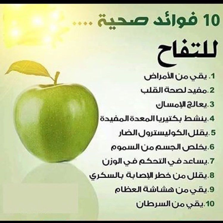 Pin By Sarona On Jojo Fruit Benefits Health Fitness Nutrition Health And Nutrition