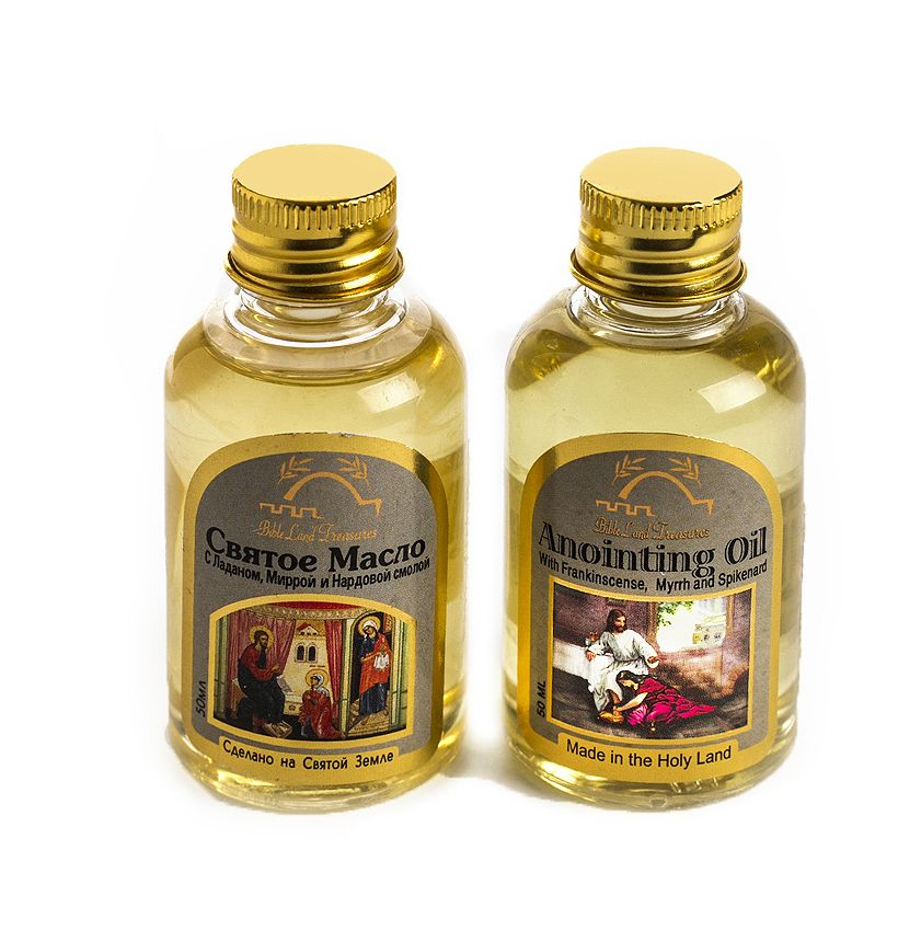 Anointing Oil 50 ml / 1 7 oz ( English / Russian Label