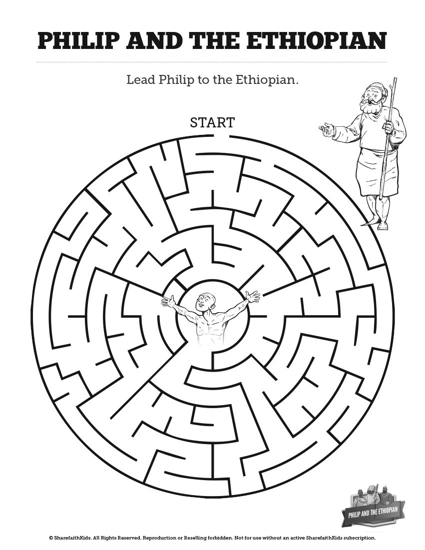 Acts 8 philip and the ethiopian bible mazes can your kids for Ethiopian eunuch coloring page