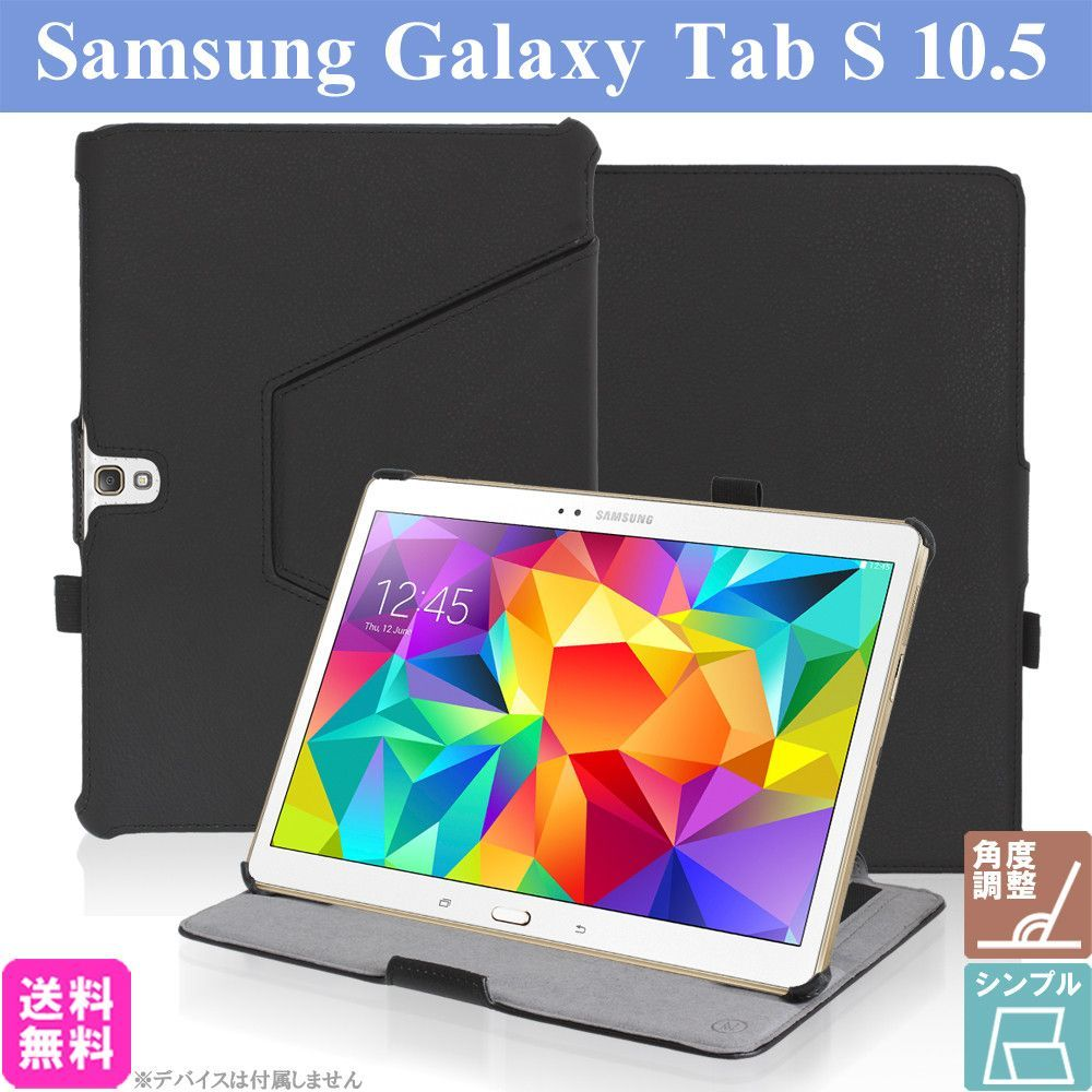 Minisuit For Samsung Galaxy Tab S 105 Profile Stand Case S2 T819 Tablet 32gb 3gb