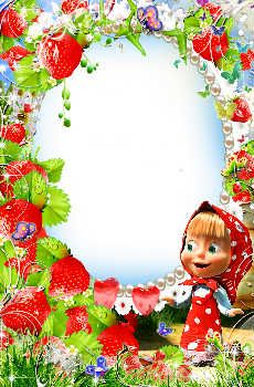Free Photo Frames Online Category Masha And Bear Free Christmas Borders Masha And The Bear Free Photo Frames