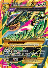 carte pokemon ex mega Résultat de recherche d'images pour