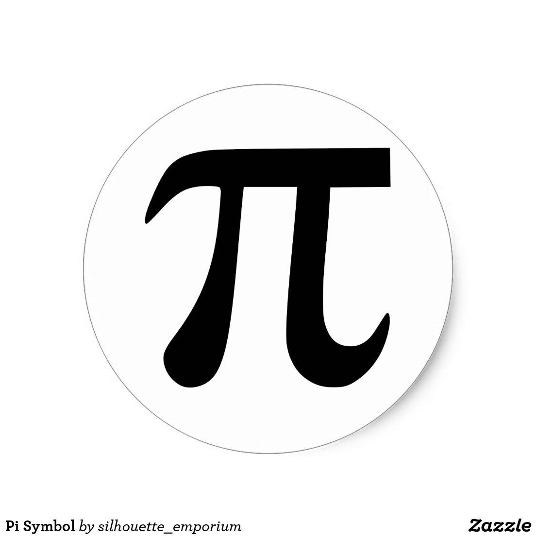 Pi Symbol Classic Round Sticker Zazzle Com Round Stickers Pi Symbol Create Custom Stickers