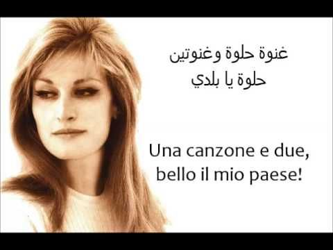 Helwa Ya Balady Dalida Arabic And Italian Subtitles حلوة يا بلدي Romantic Music Songs Relaxing Music