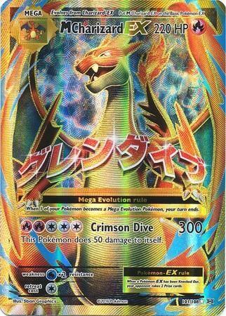 Mega charizard ex 101 108 xy evolutions full art holo - Pokemon mega evolution ex ...