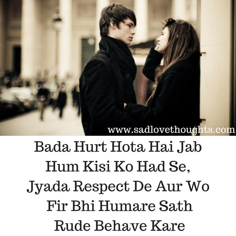 Sad Alone Status In Hindi For Whatsapp Sad Love Thoughts Rajput