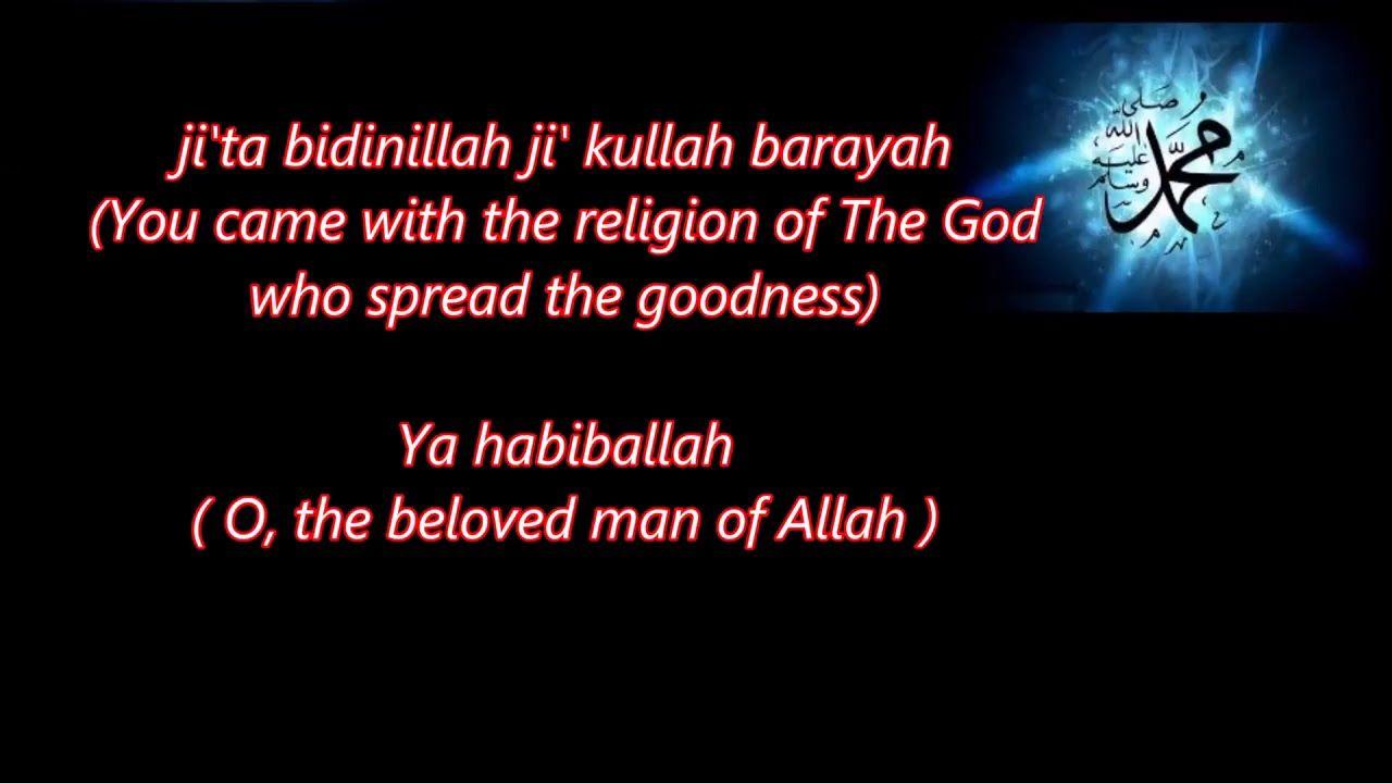 Ya Habibal Qolbi Sabyan Version With Lyrics English And Arabic Translation Youtube Lyrics Song Lyrics Songs