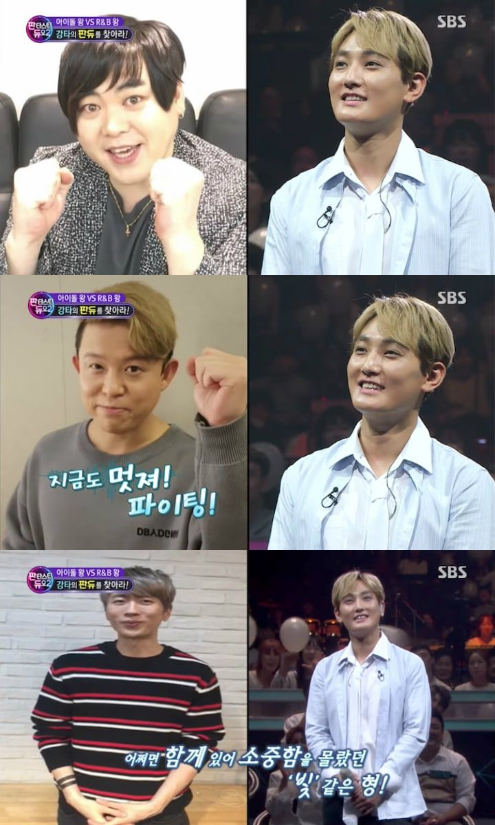 Watch H O T Members Show Support For Kangta On Fantastic Duo 2 Soompi Hot Duo Supportive