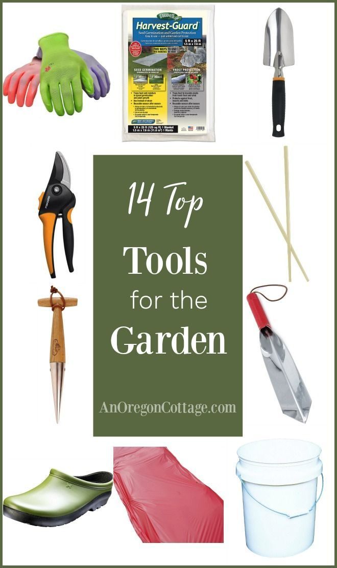 My 14 Must Have Tools for Gardening | An Oregon Cottage #gardeningtools