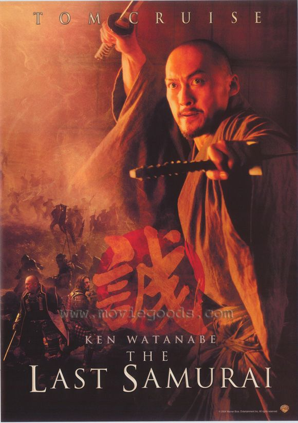 The Last Samurai Year 2003 Cast Tom Cruise Billy Connolly Tony Goldwyn Timothy Spall Ken Watana Afiche De Pelicula Carteles De Cine Peliculas Clasicas