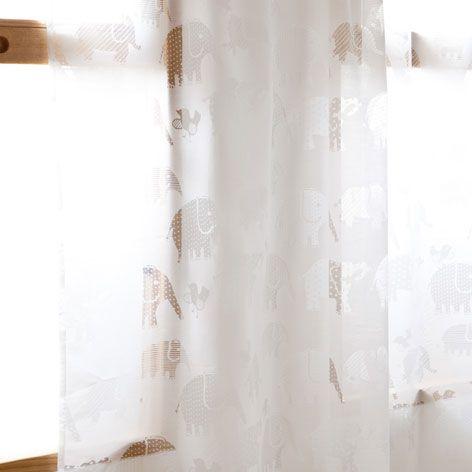 Cortina elefantes alfombras y cortinas cama zara home espa a kids pinterest kids - Zara home kids cortinas ...