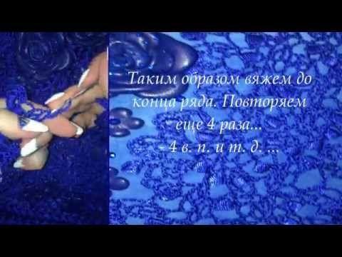 Ленточное кружево от Olga Lace. Мастер- класс. Часть 1. - YouTube