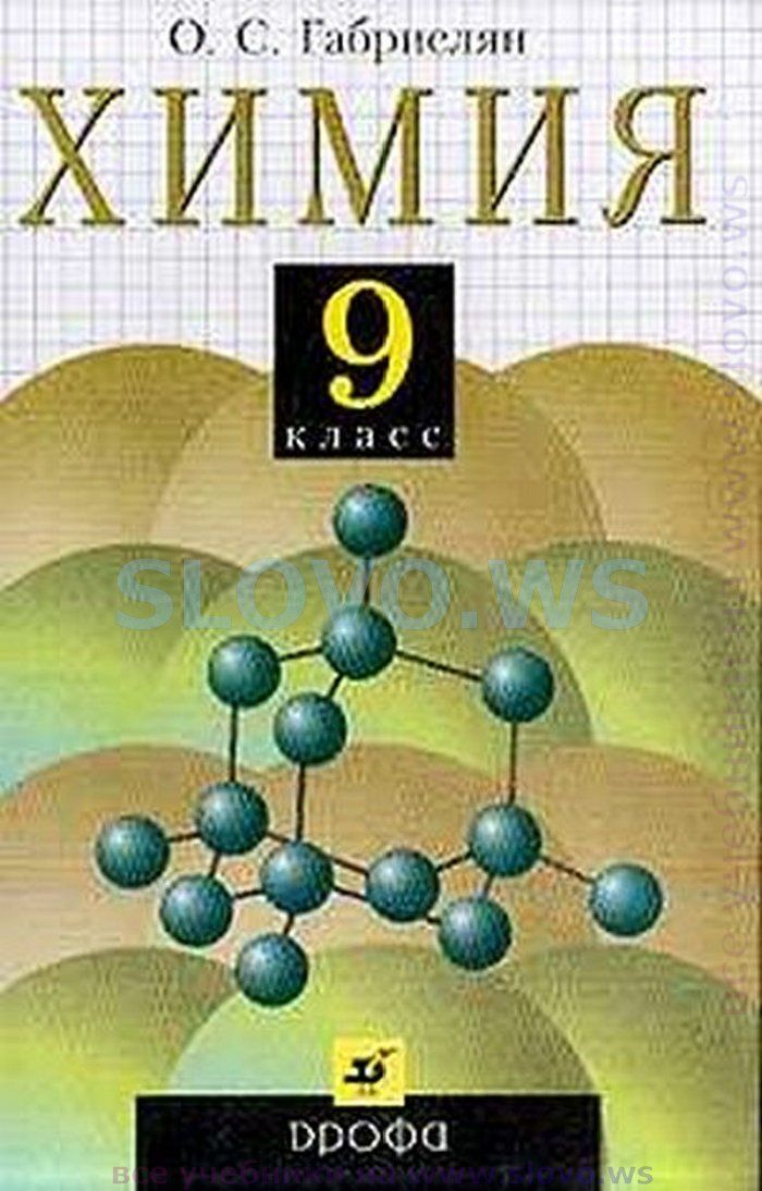 Сборник по алгебре федченко для 9 класса
