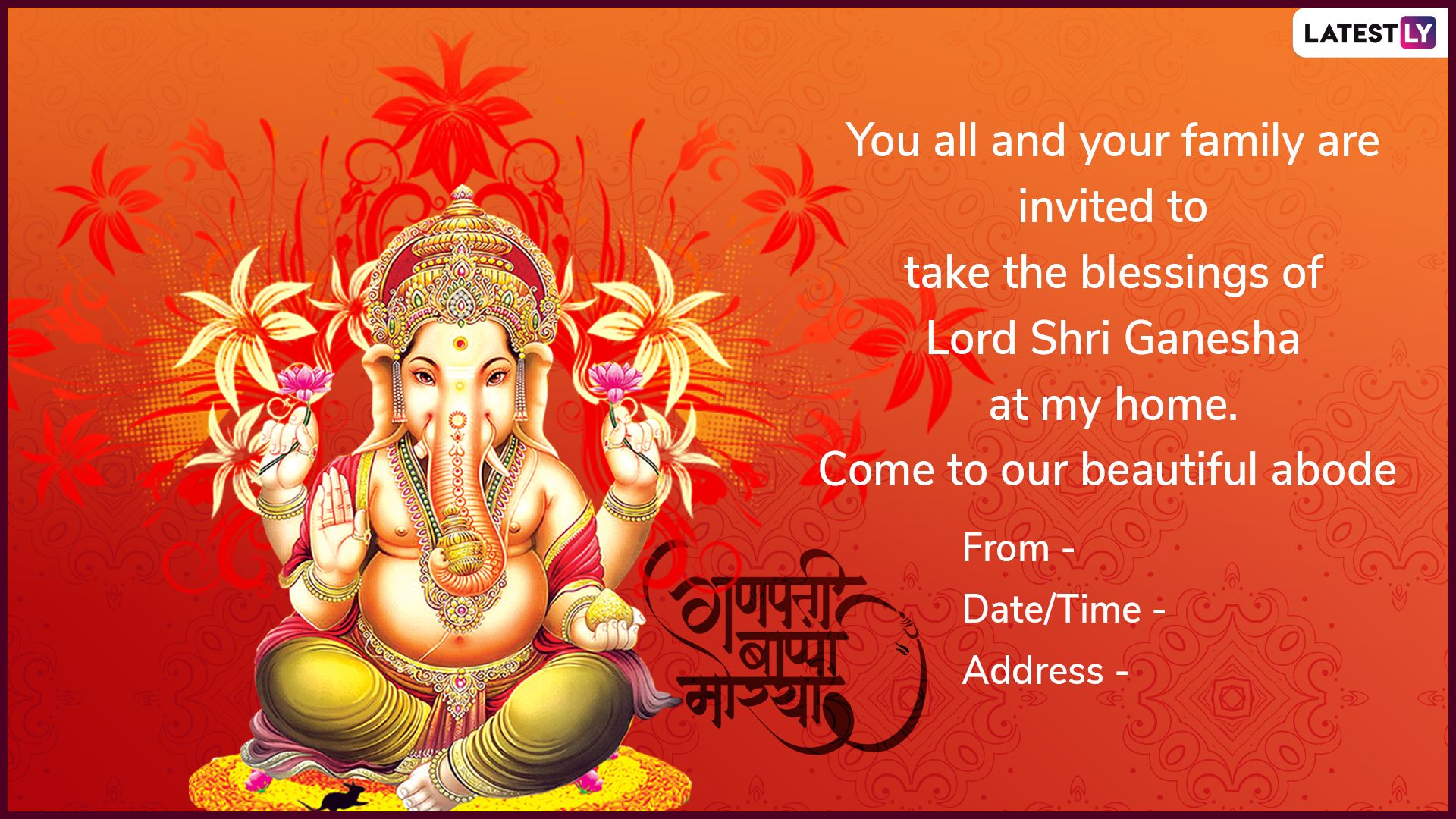 10 Format Of Ganesh Puja Invitation Card 2019 And Review
