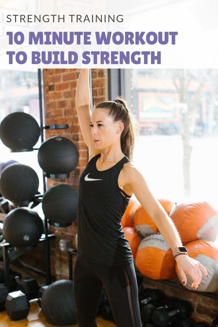 Click for this fun strength workout that only takes 10 minutes! #strengthtraining #athome #