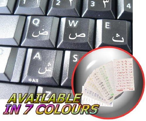 ARABIC KEYBOARD STICKER WITH WHITE LETTERING ON TRANSPARENT BACKGROUND FOR DESKTOP, LAPTOP AND NOTEBOOK by 4Keyboard http://www.amazon.com/dp/B002YI8RV0/ref=cm_sw_r_pi_dp_.LPQub00J8WC1