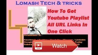How To Get Youtube Playlist All URL Links By Lomash Tech