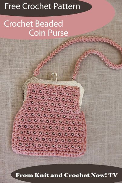 Free Crochet Pattern Download -- This Beaded Coin Purse, designed by Candi Jensen, is featured in episode 312 of Knit and Crochet Now! TV. Learn more here: http://www.knitandcrochetnow.com