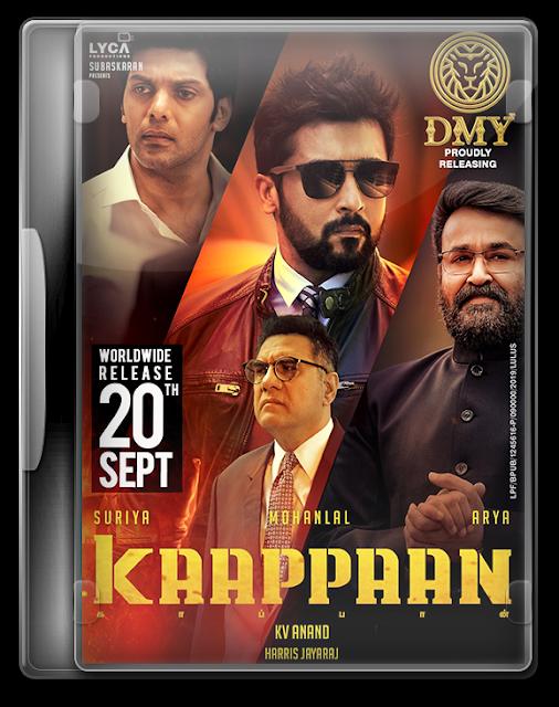 Siriki Kaappaan 2019 Tamil Single 24bit Digitalrip Flac Fun Workouts Comic Books Cinema