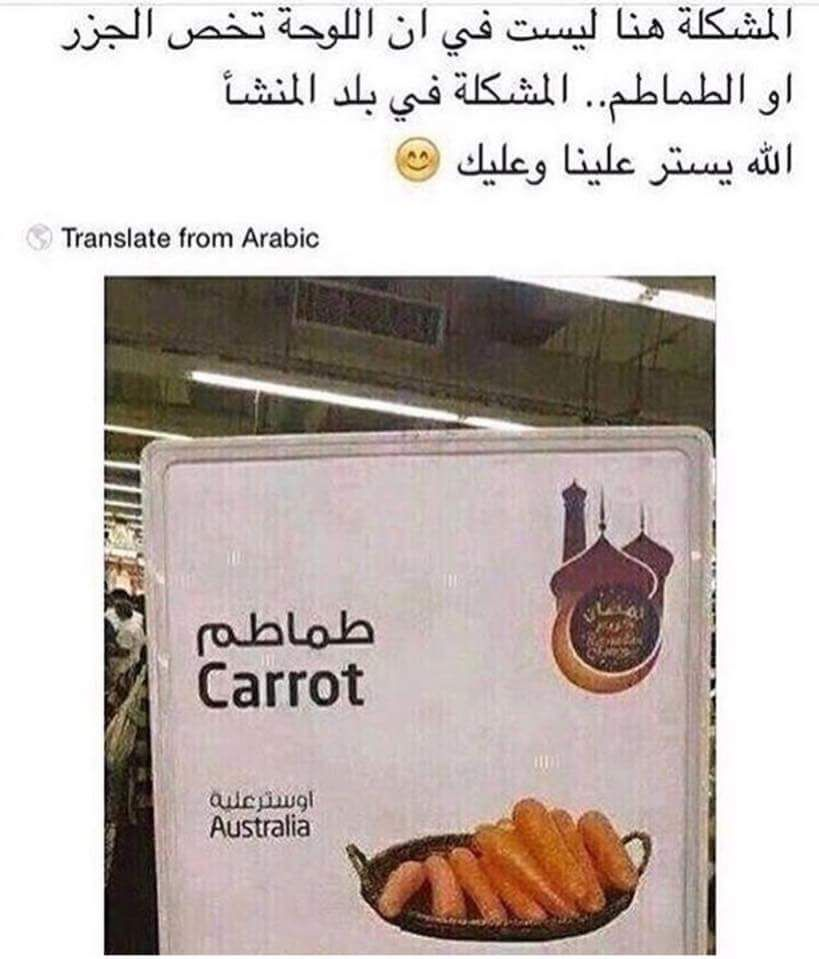 Pin By Deemah Al Zahrani On Funny Funny Science Jokes Funny Words Fun Quotes Funny