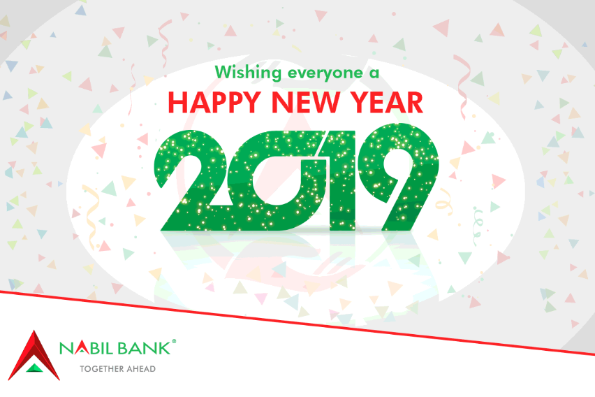 Pin By Nabil Bank On Festivals Happy New Year 2019 Happy New Year Happy New