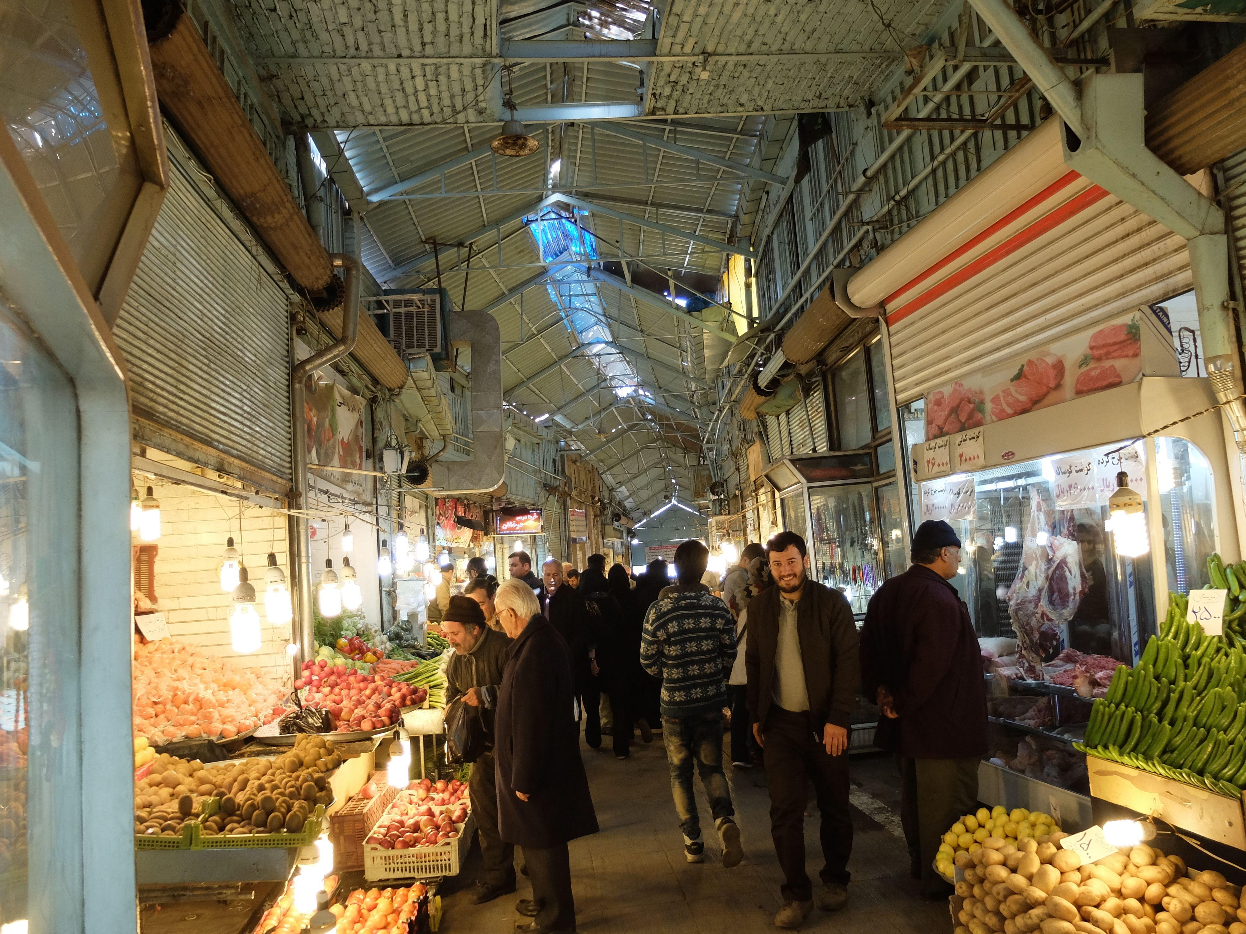 Neghar Khaneh Fruit & Vegetable Bazaar Tabriz