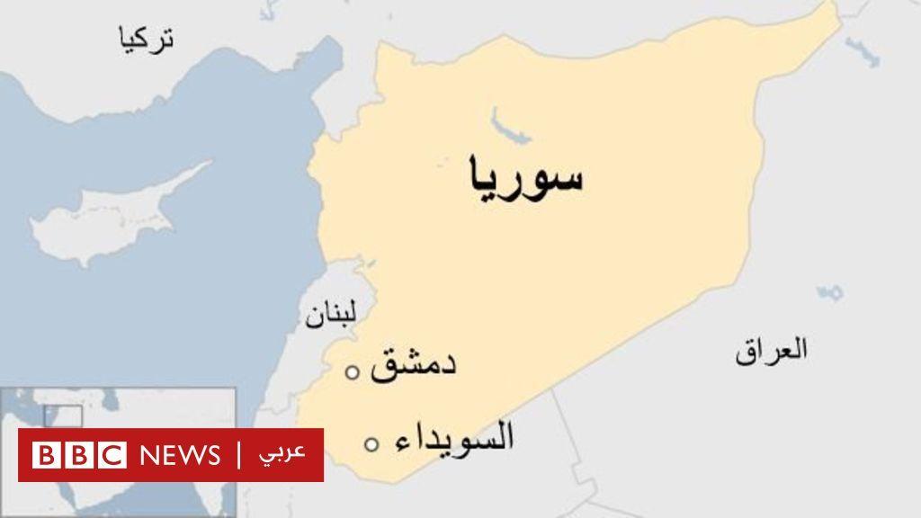 الخبر غير متاح World Map Map Screenshot