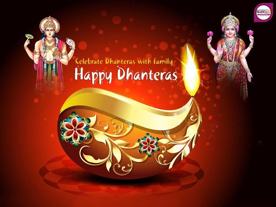 HappyDhanteras! May The Auspicious Day Of Dhanteras Bring Good ...