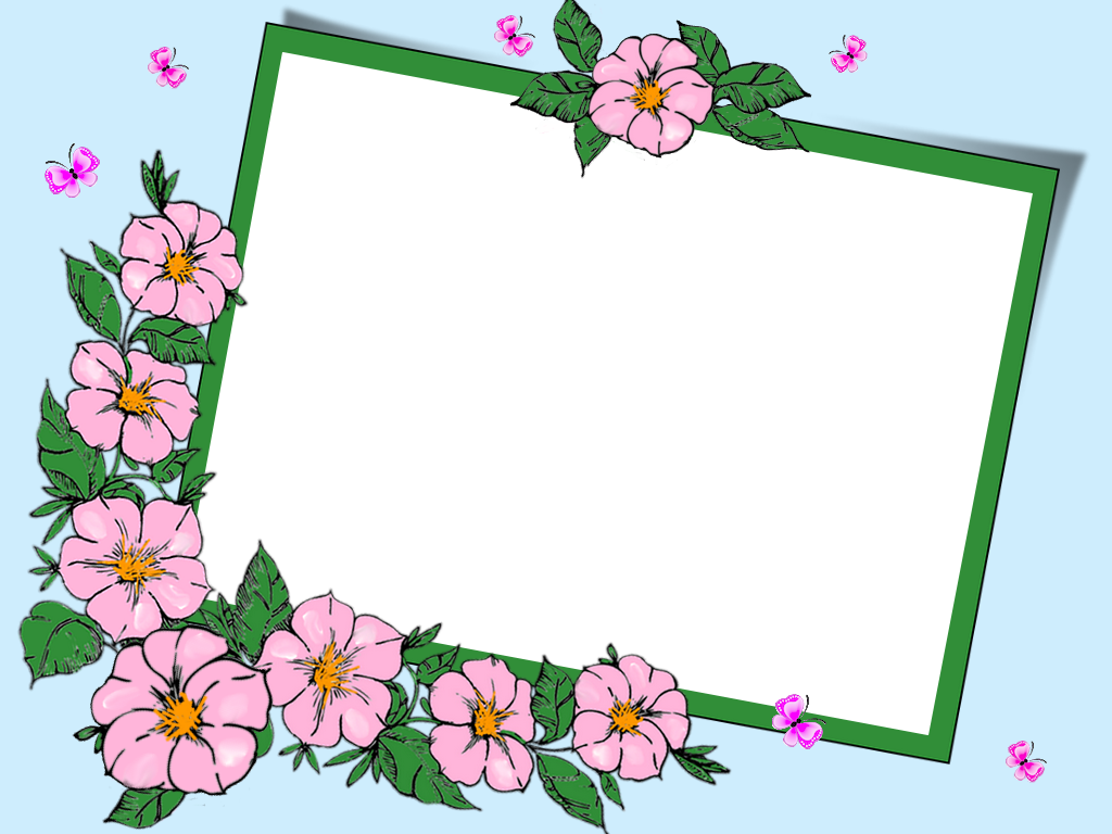 Scrapbookingbaby Scrapbookingcover Scrapbookinghojasdecoradas Scrapbookingideen Scrapbookingnamorados Scrapboo In 2020 Borders And Frames Frame Small Frame