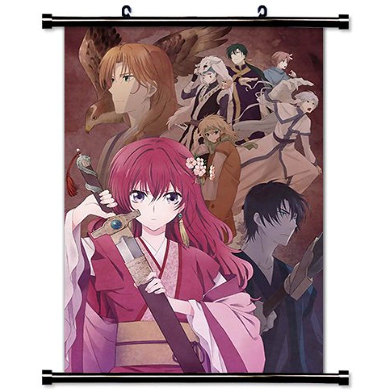 Yona of the Dawn (Akatsuki no Yona) Anime Wall Scroll