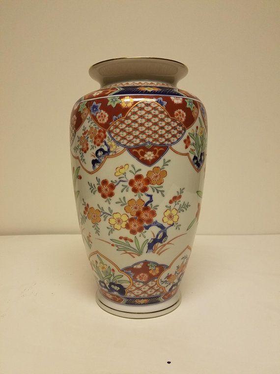 Beautiful Vintage Oriental Vase