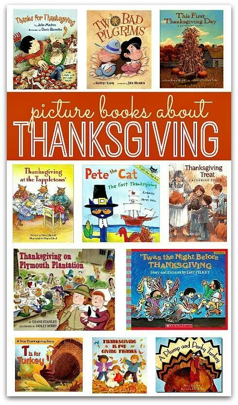 Thanksgiving books for kids | Books to teach with