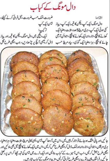 Cooking recipes continue to the product at the image link it cooking recipes continue to the product at the image link it is forumfinder Image collections