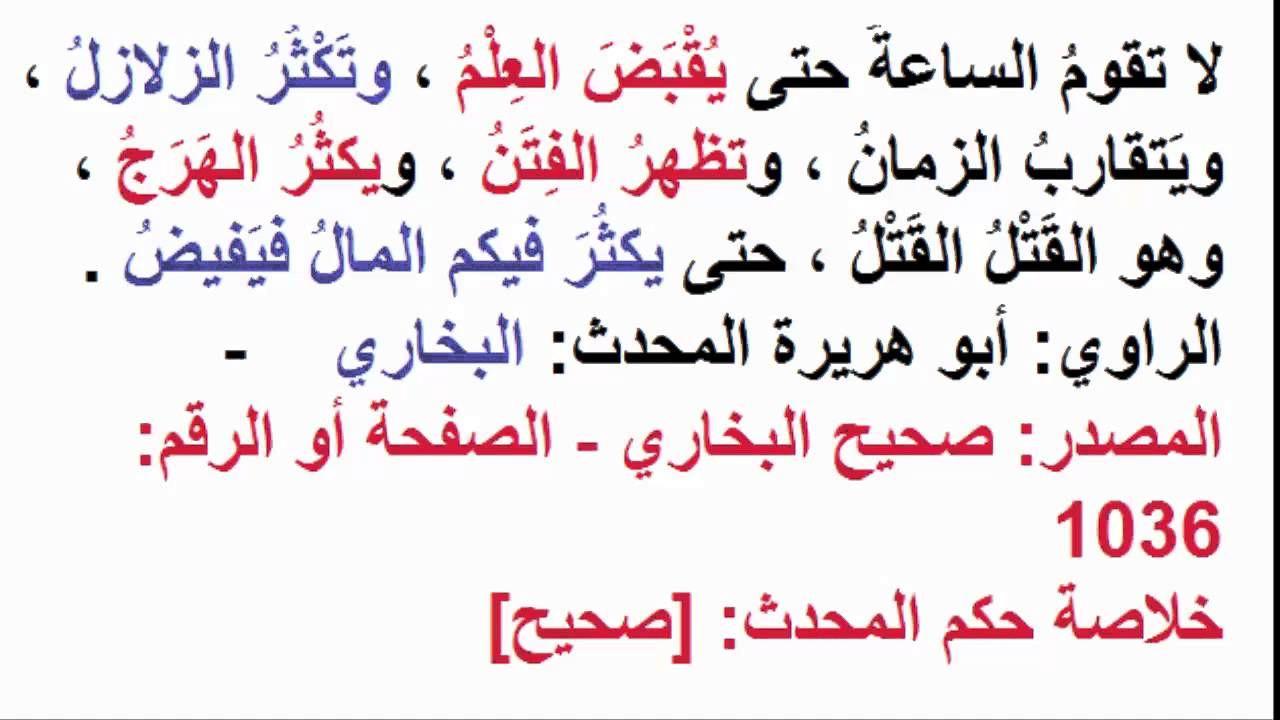 سلسلة من هدى النبي محمد صلى الله عليه وسلم الجزء السادس عشر Math Peace Islam