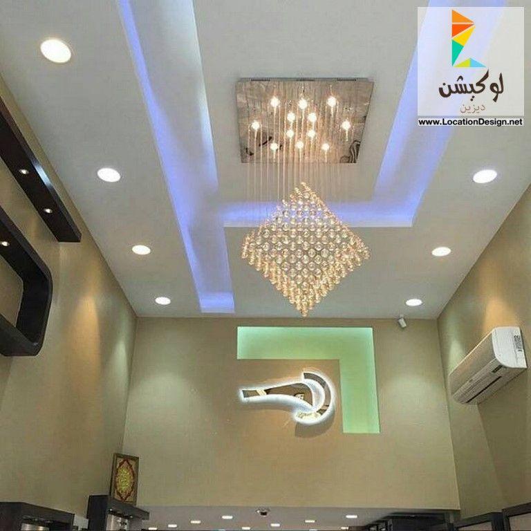 احدث كتالوج صور ديكورات جبسون بورد اسقف 2018 2019 Bedroom False Ceiling Design Ceiling Design False Ceiling Design