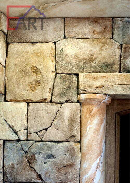 Облицовка из бетона кот по бетону
