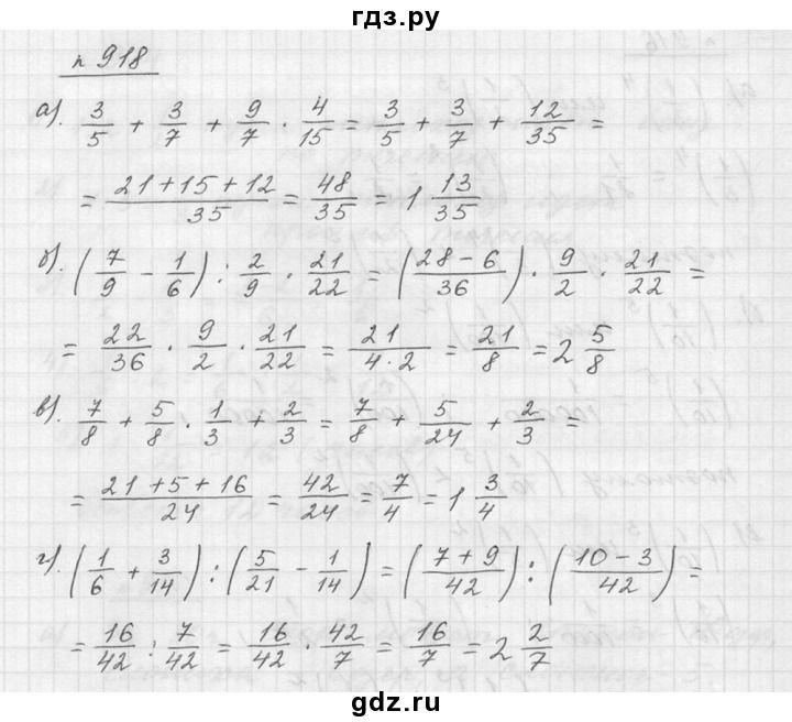 Спиши ру математика 5 класс ответы