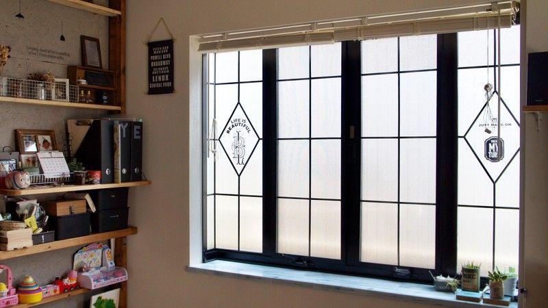 簡単diy ダイソーのあれを使っておしゃれカフェ風窓に変身 100均 Diy インテリア 窓 デザイン インテリア