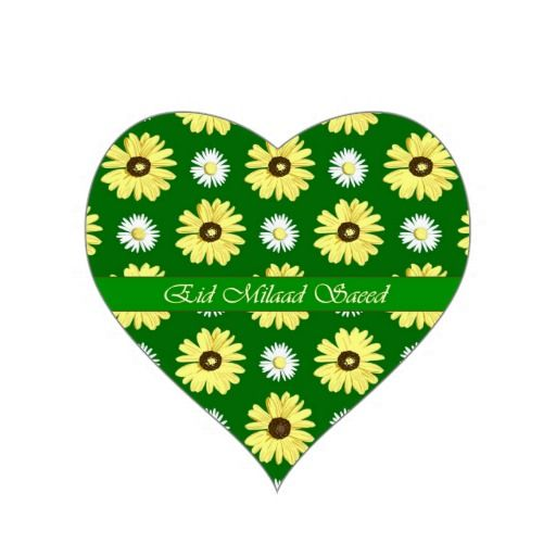Arabic Birthday Daisies on Green Heart Sticker