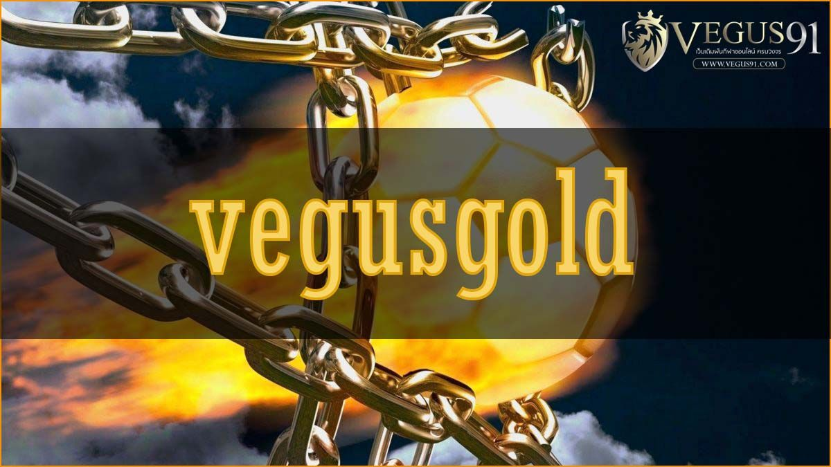 vegusgold in 2020   Novelty lamp, Table lamp, Lamp